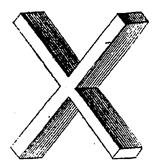 Деревянная крестообразная подставка под дырчатое дно